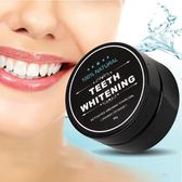 teeth whitening 活性炭牙粉 竹炭洗牙粉 椰殼美牙粉 (裸裝)30g【K4002453】