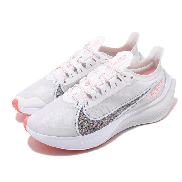 Nike 慢跑鞋 Wmns Zoom Gravity 白 彩色勾勾 粉橘 女鞋 運動鞋【ACS】 BQ3203-101