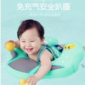 充氣游泳圈兒童趴圈手臂圈寶寶腋下圈嬰兒防側翻0-6歲坐圈花間公主