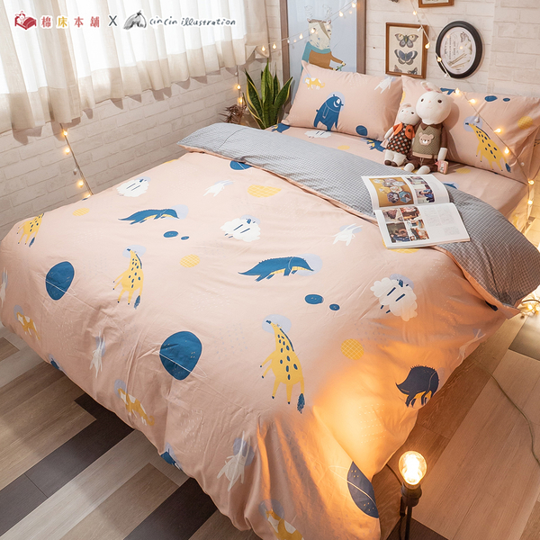 喵星球 D2雙人床包雙人薄被套四件組 100%精梳棉 台灣製