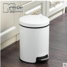 麥桶桶時尚創意腳踏不銹鋼垃圾桶有蓋歐式家用衛生間客廳(8L 法式純白 靜音)