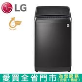 LG 21KG變頻洗衣機 WT-SD219HBG含配送到府+標準安裝【愛買】