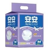 【安安】全能加值型M號 成人紙尿褲 (15片x6包)