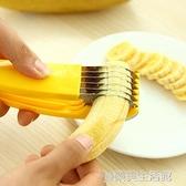 廚房用品不銹鋼家用切香蕉水果神器火腿腸分割刀切割機切果切片器