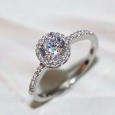 戒指 925純銀1克拉女鉆戒仿真莫桑石結婚戒指鍍金微鑲鋯石高端氣質群鑲 【免運】