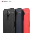 適用於OPPO A9 2020荔枝紋手機...