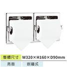 亮面崁牆不鏽鋼小捲衛生紙架LEBSB-2...