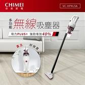 CHIMEI奇美 2in1輕量級多功能無線吸塵器PLUS