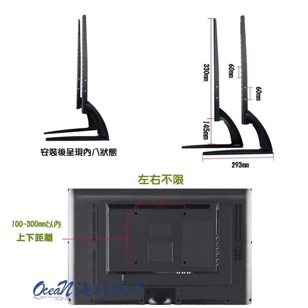 【EY-L177】17-32吋簡易型電視腳座 小型底座腳座 螢幕底座