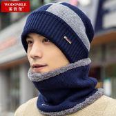 帽子男冬天韓版男士針織帽加絨加厚毛線帽秋冬套頭帽子冬季保暖帽 薔薇時尚