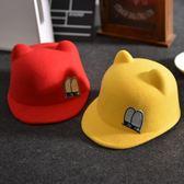 兒童毛帽 韓版兒童帽子秋冬季帽子男女童小孩毛呢禮帽可愛盆帽【快速出貨】