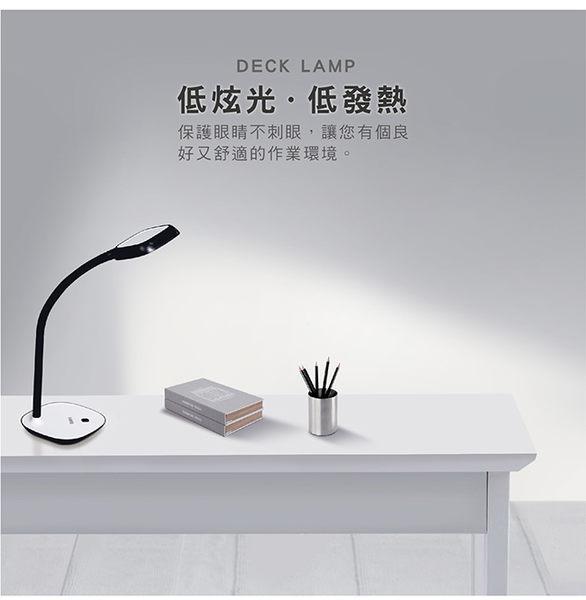 【SAMPO聲寶】LED檯燈附變壓器 LH-U1601EL