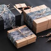 創意禮盒包裝盒禮品盒大號高檔口紅生日禮盒超大禮物盒男生正方形     易家樂