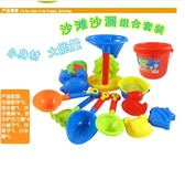 海灘玩具-兒童沙灘玩具13件套裝大號【中秋8.8折】