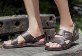 涼鞋男 潮夏季2019新款青年休閒沙灘鞋個性運動兩用爸爸涼拖鞋