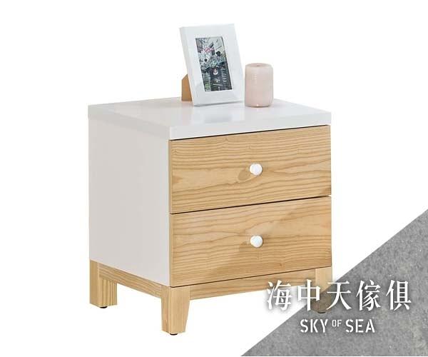 {{ 海中天休閒傢俱廣場 }} G-7 摩登時尚 床頭櫃系列59-2 溫妮床頭櫃