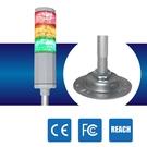 LED 警示燈 簡易型 NLA50DC-3B4D-A IP53 2.4W DC 24V 積層燈/三色燈/多層式/警示燈/適用機械自動化設備