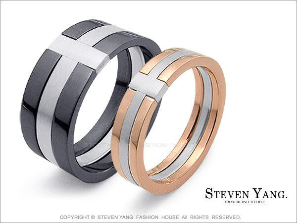 情人對戒 西德鋼飾 鋼戒指「組合十字架」單個價格