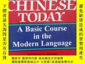 二手書博民逛書店SPEAK罕見CHINESE TODAYY341617