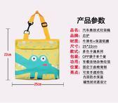 新年大促 卡通懸掛式車載垃圾桶防水保溫多功能汽車垃圾桶收納袋汽車置物袋