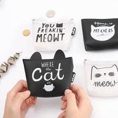【BlueCat】黑白英文貓咪矽膠零錢包