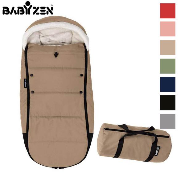 法國 BABYZEN YOYO 專用睡袋/手推車配件(7色可選)