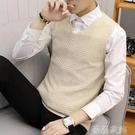 針織馬甲 針織馬甲男士韓版修身背心男青年套頭無袖V領打底衫毛線衣坎肩潮 薇薇