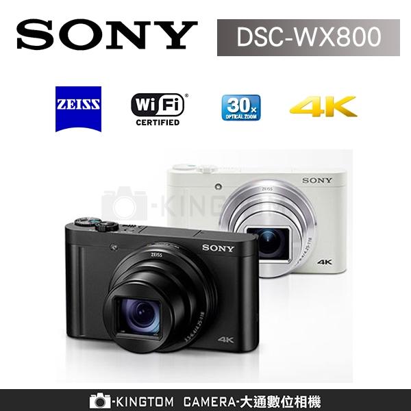 SONY DSC-WX800【24H快速出貨】再送64G卡+專用電池+專用座充+拭鏡筆+原廠皮套 公司貨