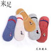薄款淺口低幫韓版可愛船襪