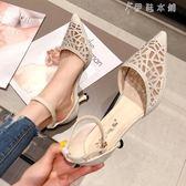 韓版尖頭包頭涼鞋女女鞋chic水鑚鏤空性感高跟鞋 伊鞋本鋪