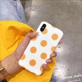 手機殼Chic韓風黃色波點8X手機殼蘋果6splus【時尚地帶】