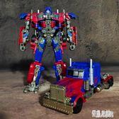 王者威將變形玩具金剛汽車機器人模型縮小版英雄 DJ10504【優品良鋪】