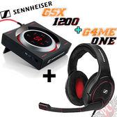 [ PC PARTY  ]  森海塞爾 Sennheiser G4ME ONE 電競耳機+GSX 1200 PRO 放大器 組合