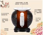 古典古樸陶瓷香薰燈 插電臥室精油燈台燈創意美容院可調光 美芭