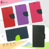 ●MIUI Xiaomi 小米 小米6 MCE16 經典款 側掀可立式保護皮套/皮套/手機套/保護套