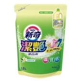 新奇潔豔漂白水補充包1.6L【愛買】