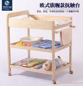 豆巴米嬰兒尿布台護理台撫觸收納嬰兒床移動實木 快速出貨 免運費