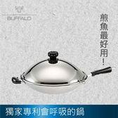 【牛頭牌】雅登Classic單柄炒鍋35cm /AA1C001