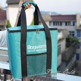 保冷袋 20L簡易外賣保溫箱摺疊送餐保溫包大號鋁箔保溫袋冷藏袋保鮮冰包 果果輕時尚
