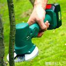 電動修枝機無刷修枝鋸修枝剪園藝桑枝伐條機農用果樹修枝工具套裝 樂活生活館