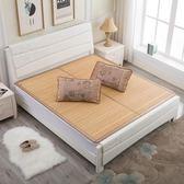1.5米涼席竹蓆1.8m床單人竹子雙人學生宿舍席子1.2可折疊雙面 涼席