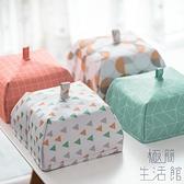 保溫罩菜加厚飯菜餐桌罩家用可折疊菜罩子防塵【極簡生活】