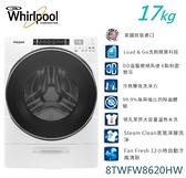 【佳麗寶】 (Whirlpool 惠而浦)17KG滾筒式洗衣機 8TWFW8620HW