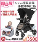 【線上婦幼展】chicco-Bravo極致完美手推車特仕版-龐貝黑棕