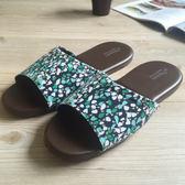 台灣製造-品味系列-布面皮質室內拖鞋-雨露青石