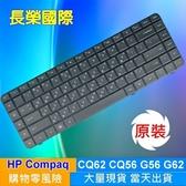 HP 全新 繁體中文 鍵盤  Compaq Presario CQ62 CQ62-100 101TX 200 203AX 204AX 212AX 214AX 215AX 264TX 354TX