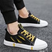 帆布鞋 2020夏季新款帆布鞋百搭韓版潮流男鞋子男士布鞋休閒板鞋秋季潮鞋 韓語空間
