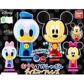 全套4款【日本正版】迪士尼 迷你造型轉蛋機 扭蛋 轉蛋 米奇 米妮 扭蛋機 BANDAI 萬代 - 293071