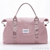 大容量旅行包女短途出差手提袋待產包衣服收納袋子健身拉桿行李包