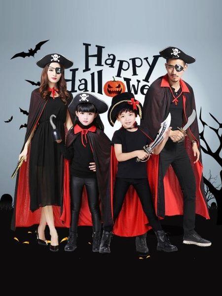 萬圣節服裝女孩小女巫男童海盜吸血鬼魔法師王子公主演出服